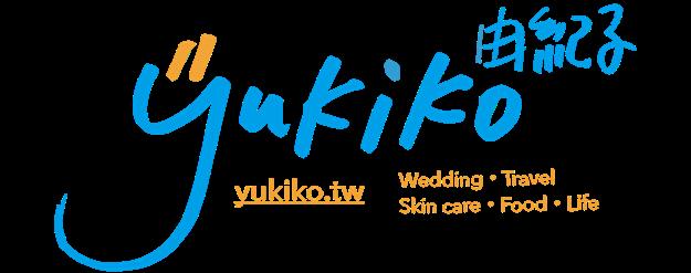 由紀子 - 日本海外婚禮、旅遊部落格