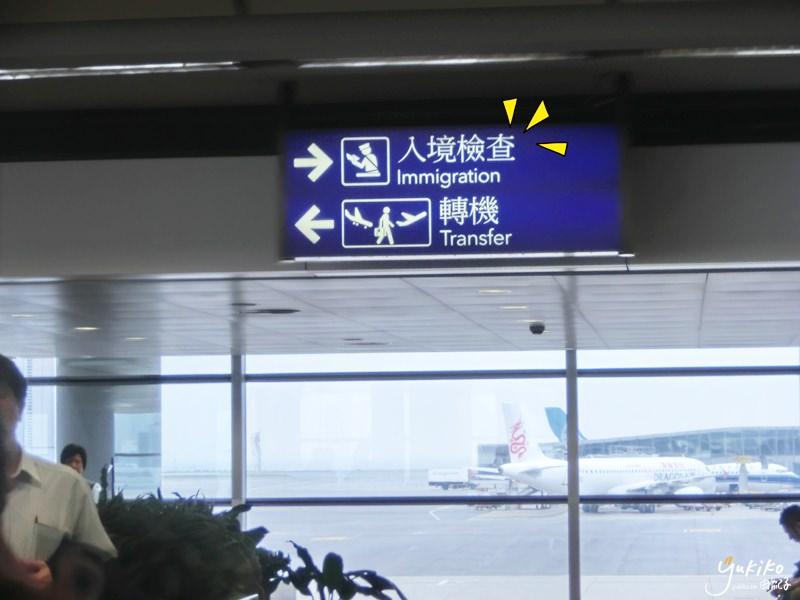 【旅行】到香港加簽台胞證
