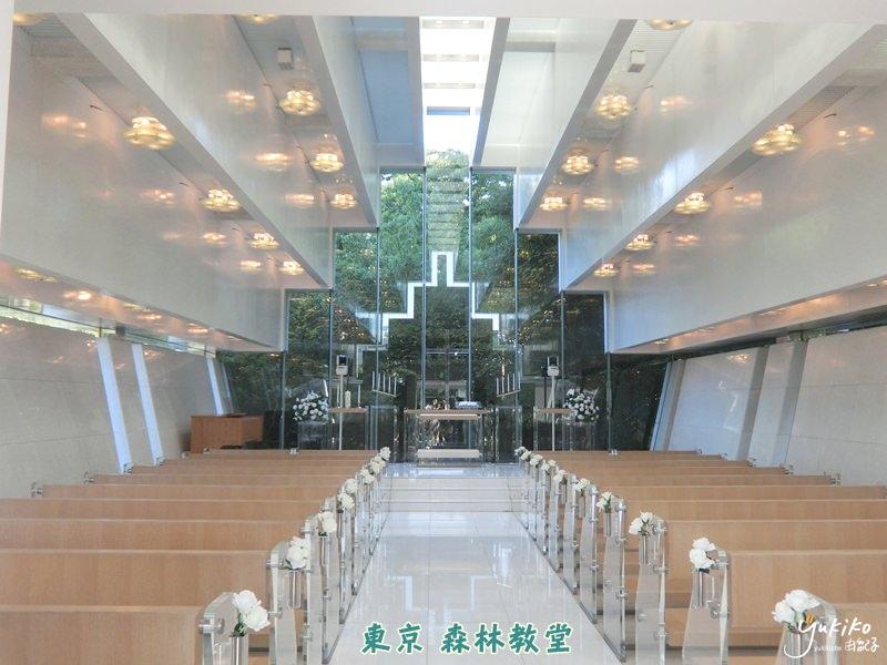 【海外婚禮教堂|日本】東京皇家王子大飯店花園塔 ♥ 森林教堂,擁有絕佳東京鐵塔VIEW的玩美婚禮場地