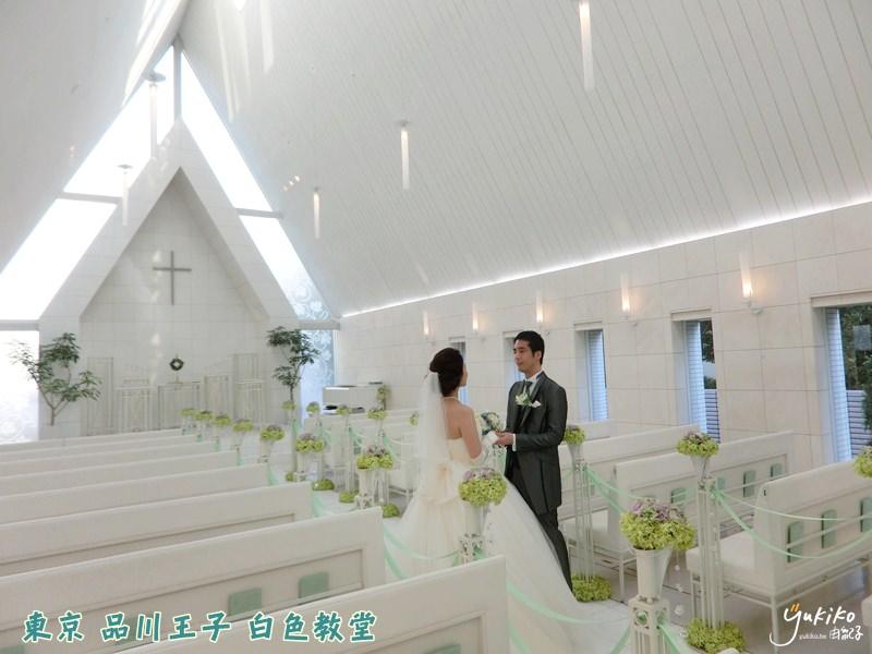 【海外婚禮教堂|日本】東京品川王子大飯店白色教堂  ♥ 海豚婚禮