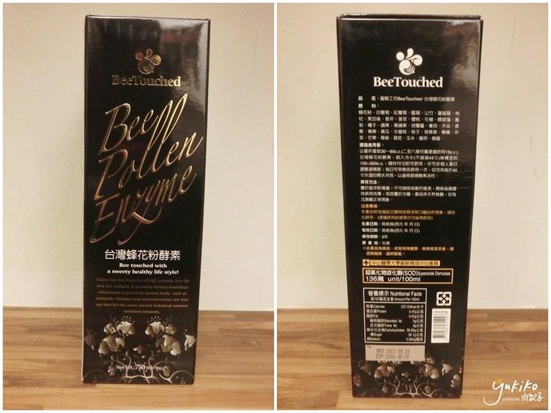 【健康好好喝】台灣蜂花粉酵素