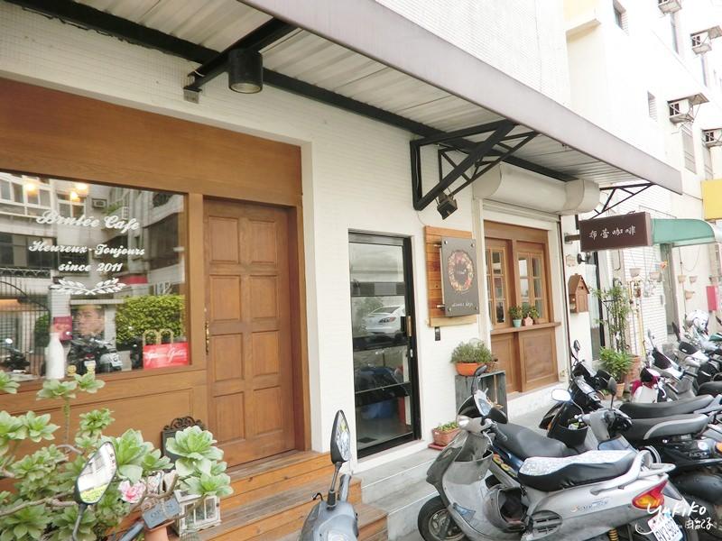 【新竹市|早午餐】,布蕾咖啡,早餐好食好享受 ♥