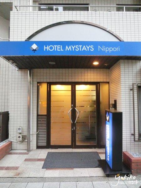 【日本東京 住宿】日暮里 ホテルマイステイズ日暮里,價錢便宜、交通方便的好選擇!