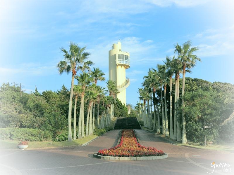 【南房總 館山】Aloha Garden Tateyama~比南國樂園更熱情的動物植物園!