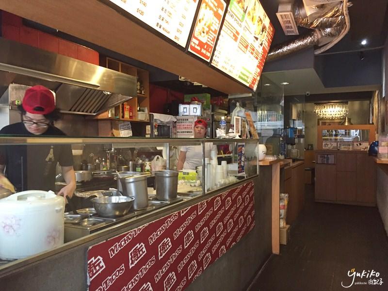 【台北市|異國美食】瑪丘墨式餅舖 (Macho Tacos) 藏身延吉街的道地墨西哥美食料理