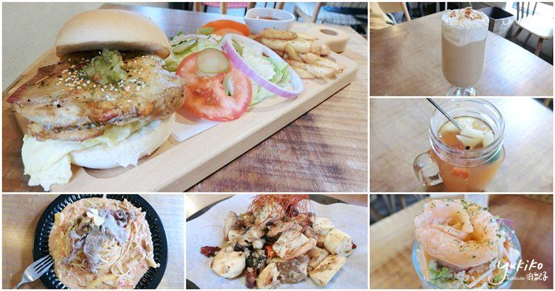 【台北市|早午餐】 IM HOME,台北東區早午餐的優閒好去處,環境舒適,餐點美味