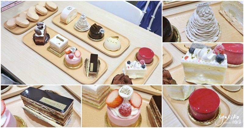 【台北市|甜品】天母ISM 主義甜時~帥主廚親手製作甜蜜蜜融化少女心的精緻美味蛋糕!