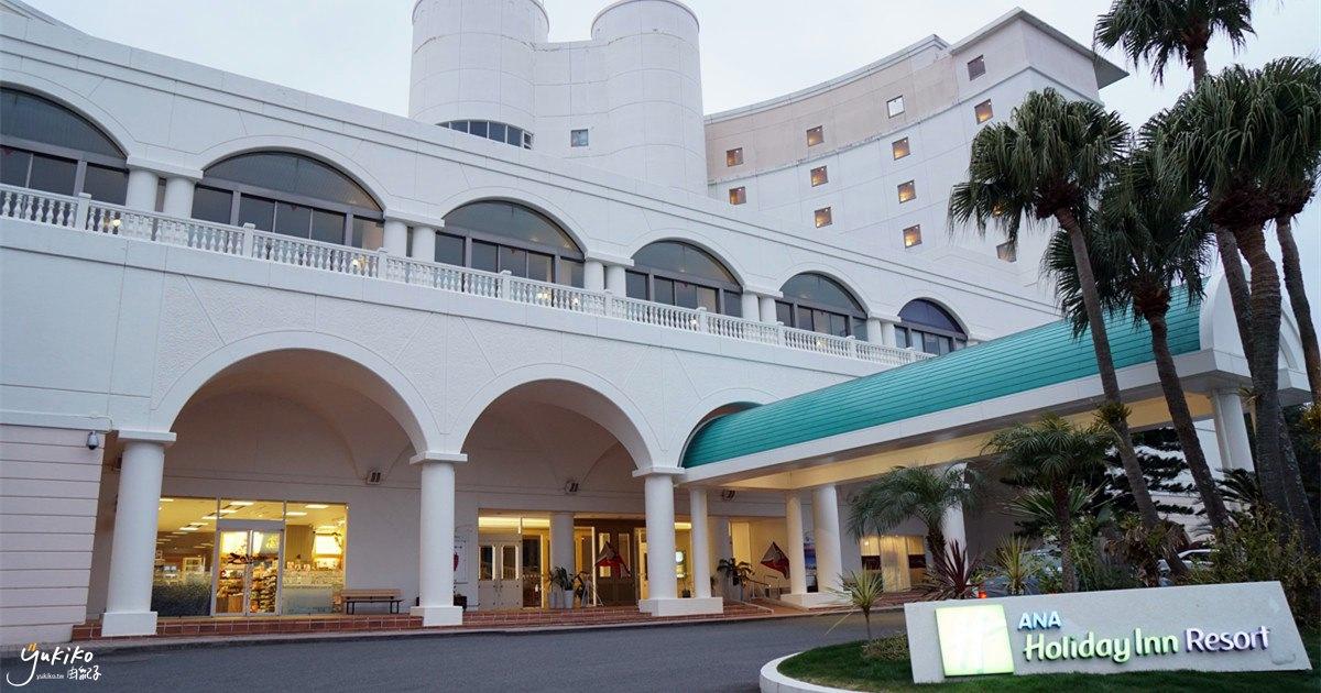 【宮崎県|住宿】ANA HOLIDAY Hotel,腹地廣大,活動設施眾多,還有天然溫泉的度假型飯店