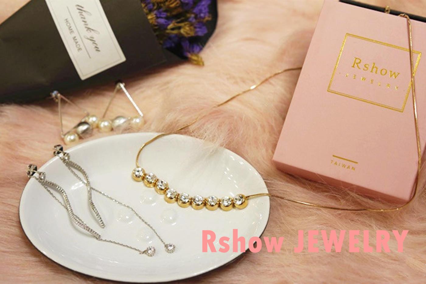 【飾品】Rshow JEWELRY,小資價格搭配出輕奢華的高雅飾品