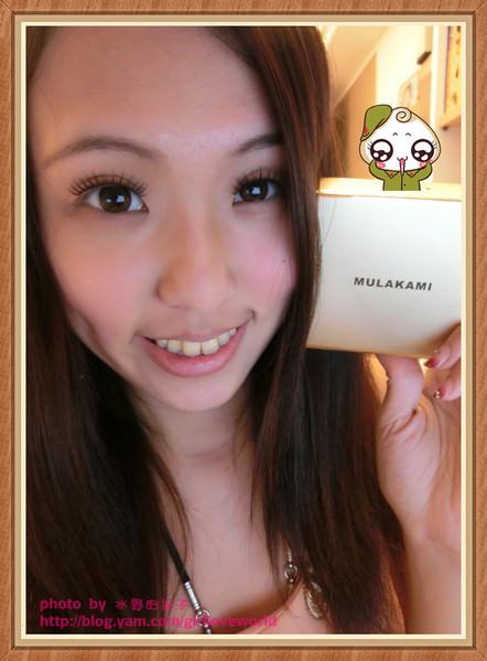 【美妝】村上正彥 – 金箔保濕修護美容皂