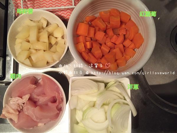 【小廚娘】簡單做,好好吃的雞肉咖哩 ♡