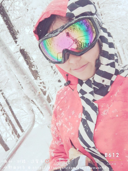 【WH In Japan】Day 21 ★ 一個人的滑雪DAY