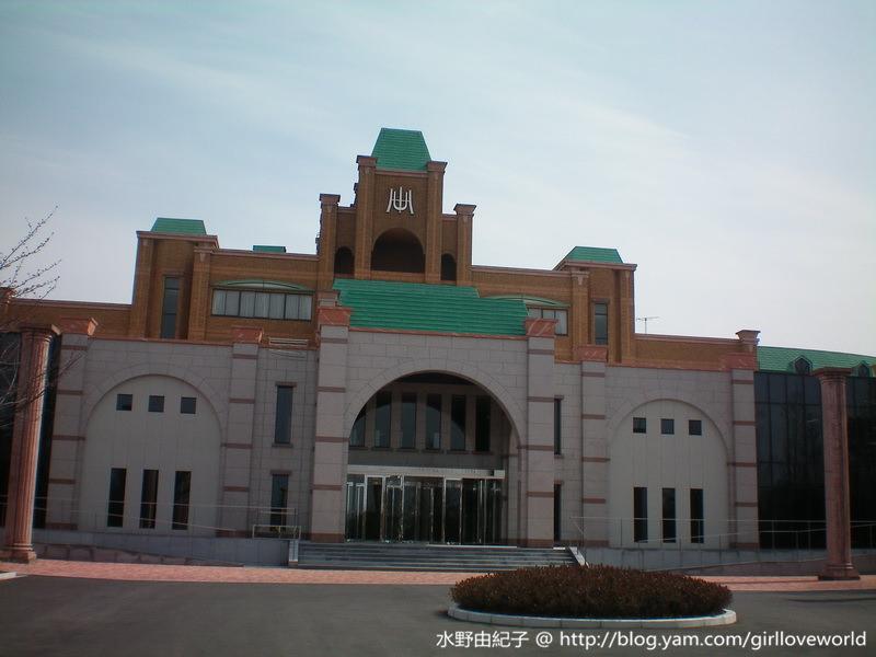 【留學生活】平成國際大學2010歡迎會