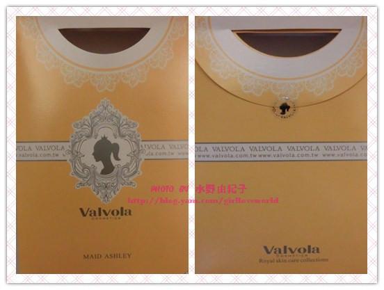 【美妝】法莫拉Valvola – 小資女孩璀璨體驗組