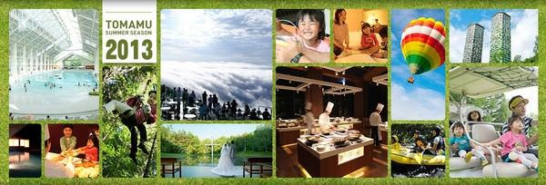 【海外婚禮教堂|日本】北海道トマム水之教堂